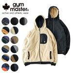 gymmasterジムマスターボアxタスロンリバーシブルフードジャケットG802365【ボア/ユニセックス/パーカー/アウター/アウトドア】