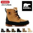 SOREL ソレル TIVOLI IV ティボリ NL3425 【ブーツ/アウトドア/靴/ウィメンズ/冬/防水】