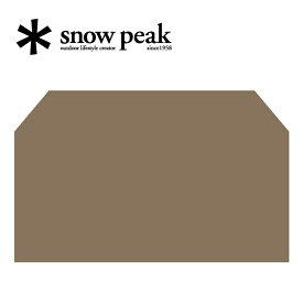 snowpeak スノーピーク ランドロック インナーマット TM-050R 【アウトドア/テント/キャンプ】