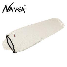 【スマホエントリでP10倍確定!12日 10時〜】NANGA ナンガ メリノウールマミー型 シュラフシーツ 【寝袋/スリーピングバック/キャンプ/アウトドア】