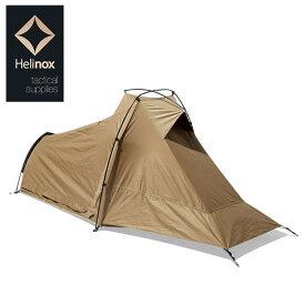 Helinox ヘリノックス タクティカル Tac.アタックソロ コヨーテ 19756003017 【テント/アウトドア/キャンプ】