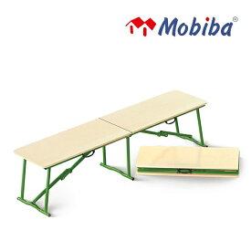 Mobiba モビバ サウナベンチ PSN550 27205 【キャンプ/バックパックサウナ/携帯式サウナ/テント/椅子/チェア】