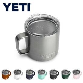 YETI イエティ Rambler 14 oz Mug ランブラー14ozマグ 【マグカップ/蓋つき/保温/保冷/アウトドア】