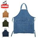 CHUMS チャムス Camping Apron キャンピングエプロン CH09-1186 【アウトドア/キャンプ/料理/BBQ】【メール便・代引不…
