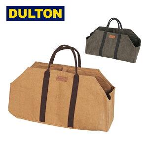 DULTON ダルトン WAX CANVAS LOG BAG ワックスキャンバスログバッグ Y959-1267 【アウトドア/薪/キャンプ/収納/工具】