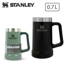 STANLEY スタンレー 真空ジョッキ 0.7L 02874 【炭酸/ビール/保冷/保温/アウトドア/スポーツ観戦】