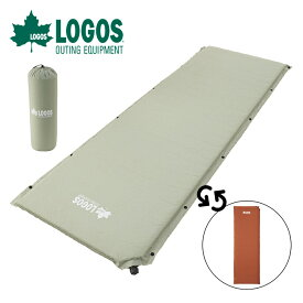 LOGOS ロゴス (高密弾力)55セルフインフレートマット SOLO 72884170 【マットレス/キャンプ/アウトドア】