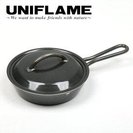UNIFLAME ユニフレーム スキレット7インチ 661024 【調理/料理/フライパン/アウトドア/キャンプ】