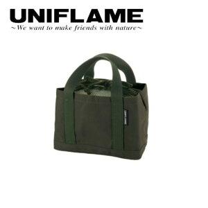 UNIFLAME ユニフレーム ちびパンケース カーキグリーン 661345 【ダッチオーブン/収納/アウトドア/キャンプ】