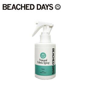 【エントリーでP10倍 8月9日1:59まで】BEACHED DAYS ビーチドデイズ Natural Fabric Spray ナチュラルファブリックスプレー 【衣類/害虫対策/キャンプ/イベント/アウトドア】