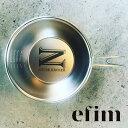 【エントリーでP10倍 1/16 1:59まで】efim エフィム NATURE HACKER Sierra cup ネイチャーハッカーシェラカップ NH-SC…