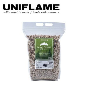 UNIFLAME ユニフレーム ペレット燃料3.5kg 689110 【燃料/アウトドア/キャンプ/ストーブ】