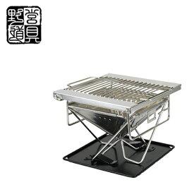 野営道具 焚火台3 KO-G003 【アウトドア/キャンプ/BBQ/調理】