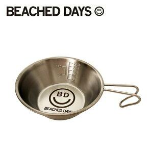 【6/22〜26お買い物マラソン限定★ポイント5倍】BEACHED DAYS ビーチドデイズ Sierra Cup 320ml シェラカップ BY590012 【キャンプ/調理/料理/軽量/多用途/アウトドア】