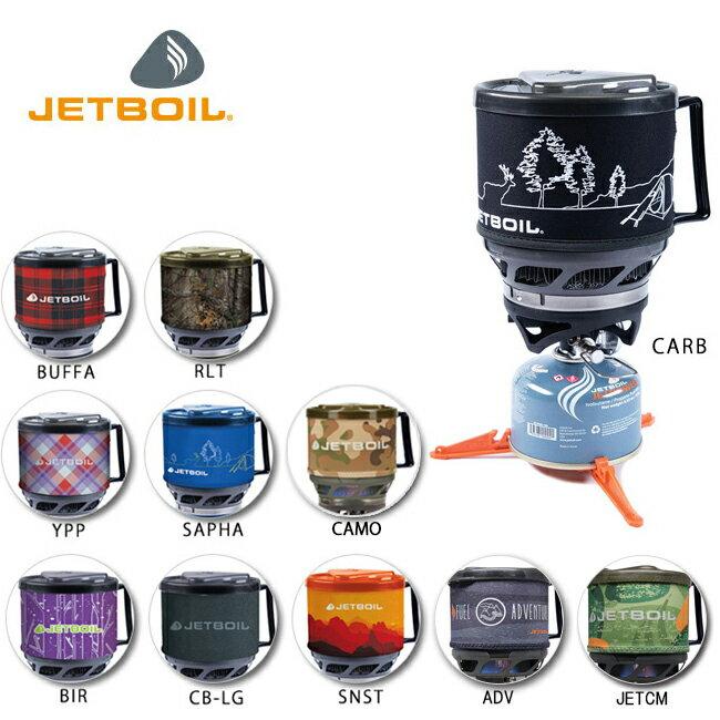 日本正規品 JETBOIL/ジェットボイル JETBOIL MiniMo(ミニモ)/1824381 アウトドア ギア ガス バーナー ストーブ コンロ