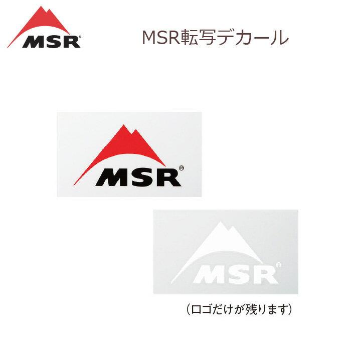 【ステッカー3000円以上購入で送料無料】MSR エムエスアール ステッカー MSR転写デカール/36903