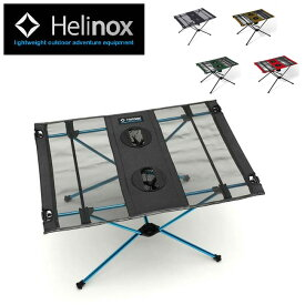 【スマホエントリでP10倍確定!12日 10時〜】日本正規品 ヘリノックス HELINOX テーブルワン 1822161