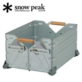 【月間優良ショップ受賞】スノーピーク (snow peak) ガーデン/シェルフコンテナ 25/UG-025G 【SP-GRDN】【SP-COTN】