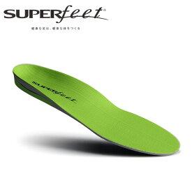 SUPERfeet/スーパーフィート インソール トリム グリーン