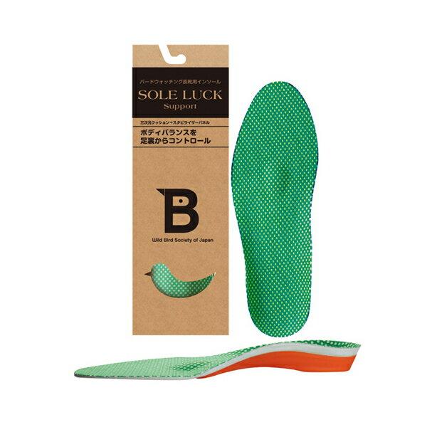 日本野鳥の会 インソール/オリジナル ソールラック サポート/バードウォッチング長靴 メンズ レディース 男性 女性