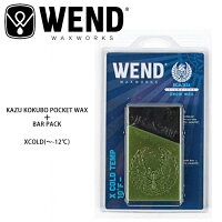 wend-003【WEND/ウェンド】ワックスKAZUKOKUBOPOCKETWAX+BARPACK/XCOLD