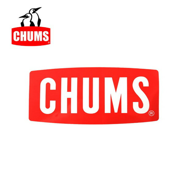 【ステッカー3000円以上購入で送料無料】チャムス chums ステッカー チャムスロゴ ラージ Sticker CHUMS Logo Large CH62-1058