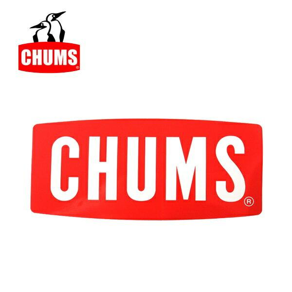 【ステッカー3000円以上購入で送料無料】チャムス chums ステッカー チャムスロゴ ミディアム Sticker CHUMS Logo Medium CH62-1071