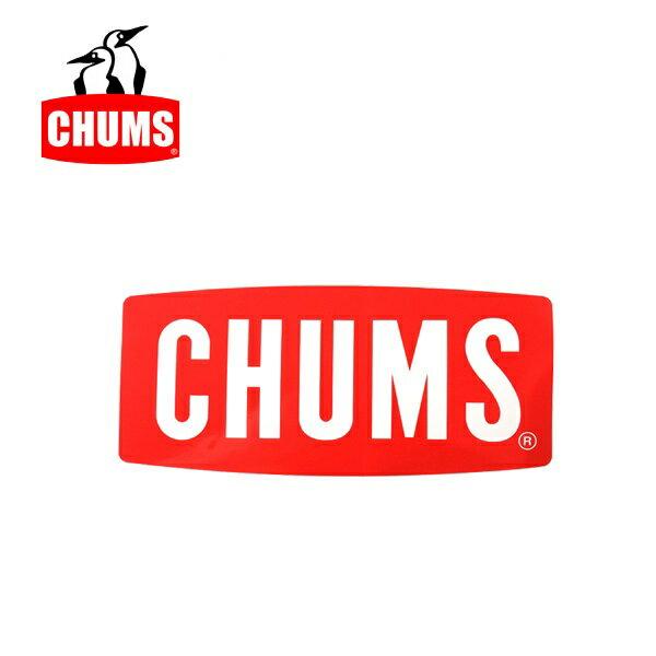 【楽天カード決済限定 P最大9倍! 12/8 10時〜】【ステッカー3000円以上購入で送料無料】チャムス chums ステッカー チャムスロゴ スモール Sticker CHUMS Logo Small CH62-1072