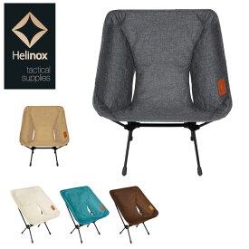 日本正規品 HELINOX ヘリノックス コンフォートチェア