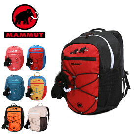 MAMMUT マムート リュック FIRST ZIP 16L 2510-01542 キッズ