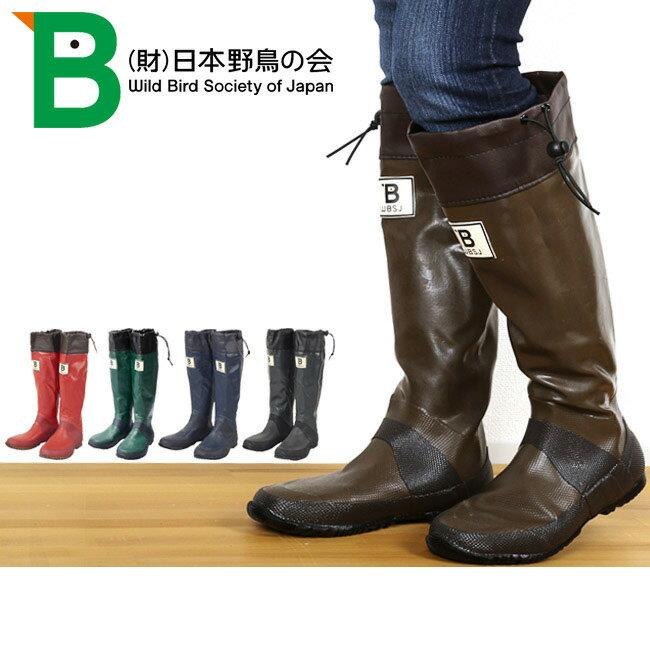 【送料無料】日本野鳥の会 レインブーツ 梅雨 バードウォッチング 長靴 折りたたみ 限定色追加! bw-47922 パッカブル アウトドア キャンプ 野外 ライブ フェス メンズ レディース 男性 女性