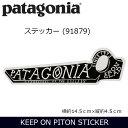 パタゴニア Patagonia KEEP ON PITON STICKER ステッカー pat-91879 【雑貨】