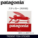 【ステッカー3000円以上購入で送料無料】パタゴニア Patagonia TRIDENT FISH STICKER ステッカー pat-91930 【雑貨】