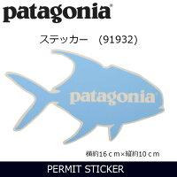 パタゴニアPatagoniaPERMITSTICKERS人気のパタゴニア!pat-91932pat-91932【雑貨】