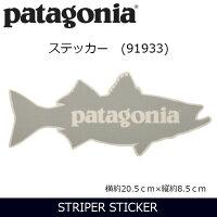 パタゴニアPatagoniaSTRIPERSTICKERS人気のパタゴニア!pat-91933pat-91933【雑貨】