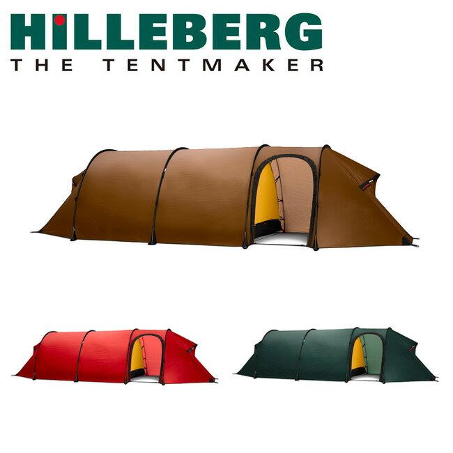 HILLEBERG ヒルバーグ テント トンネル型 3人用 アウトドア キャンプ ケロン3 GT 12770011 【TENTARP】【TENT】