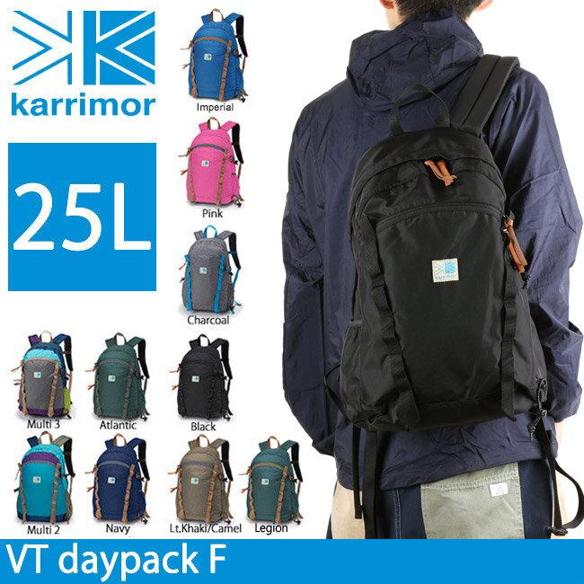 カリマー Karrimor VT デイパックF VT day pack F karr-015 【25L】【ザック/リュック/バックパック】アウトドア|ハイキング|メンズ|レディース|通勤|通学|人気|ハイキング|