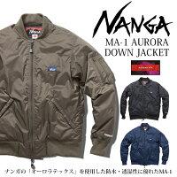 NANGAナンガオーロラダウンジャケットMA-1AURORADOWNJACKET【服】アウトドアメンズ