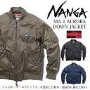NANGA ナンガ 別注モデル MA-1 オーロラ ダウンジャケット MA-1 AURORA DOWN JACKET 【服】 アウター アウトドア メン…