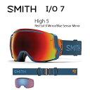 【スマホエントリ限定P10倍 03/25 10:00〜】2017 スミス SMITH OPTICS ゴーグル I/O 7 High 5 High 5Red So...