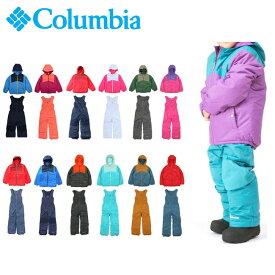 Columbia コロンビア ダブルフレークセット (110cm/120cm) SY1093 【服】 ジャケットとカバーオールのセット 撥水 中綿入り 暖か 軽量 子供用 キッズ ベビー 防寒 アウトドア スキー スノボ