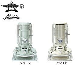 Aladdin アラジン ブルーフレームヒーター BF3911 【BBQ】【GLIL】ストーブ ヒーター