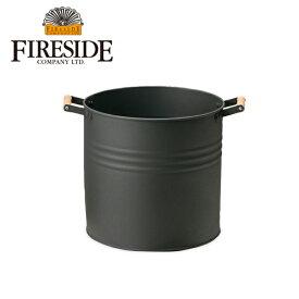 FIRESIDE ファイヤーサイド ラウンドウッドストッカー(小) 【ZAKK】 ストッカー 小物入れ 薪入れ プランターカバー