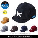 【ショップ限定エントリーで更にP5倍 11/19 10:00〜】KAVU/カブー キャップ キッズ ベースボールキャップ (ウール)1…