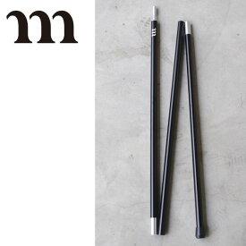MURACO ムラコ タープ用ポール NORTHPOLE EX 【TENTARP】【TARP】【TZAK】