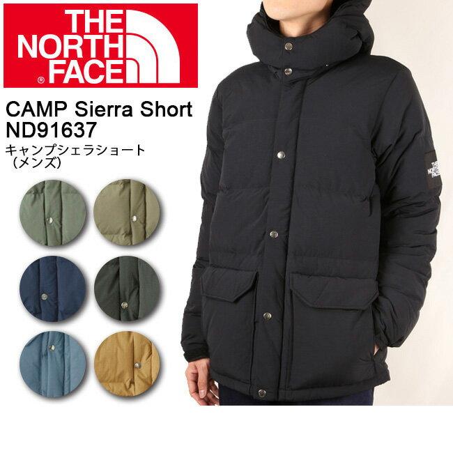 【ショップ限定スマホエントリーでP10倍 12/9 10:00〜】ノースフェイス THE NORTH FACE コート キャンプシェラショート(メンズ) CAMP Sierra Short ND91637 【NF-TOPS】
