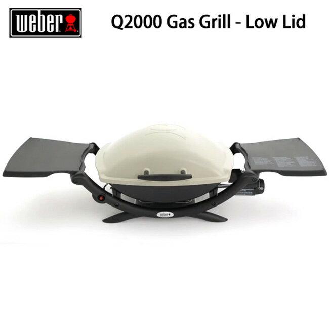 【全品エントリーでP10倍4/21 10時〜】Weber ウェーバー Q2000 Gas Grill - Low Lid ウェーバー Q 2000 ガスグリル 53060008 【BBQ】【GLIL】 ガスグリル バーベキュー アウトドア
