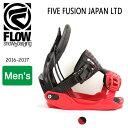 2017 FLOW フロー ビンディング FIVE FUSION JAPAN LTD(Black/Red)【ビンディング】メンズ