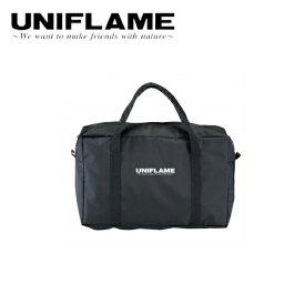 ユニフレーム UNIFLAME ユニセラ ケース 615126 【UNI-BBQF】【FUNI】【FZAK】【雑貨】 専用収納ケース 収納バッグ ユニセラTG3