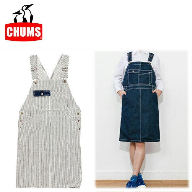 チャムス chums Hurricane Salopette Skirt ハリケーンサロペットスカート 【服】スカート レディース 正規品